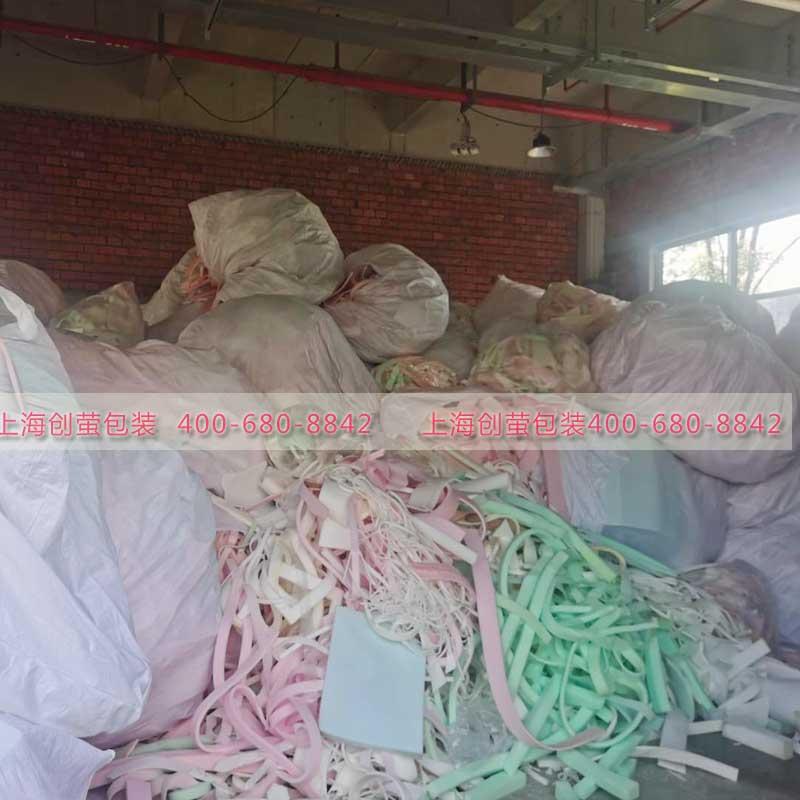 废海绵边料打包机/工业废料压块机