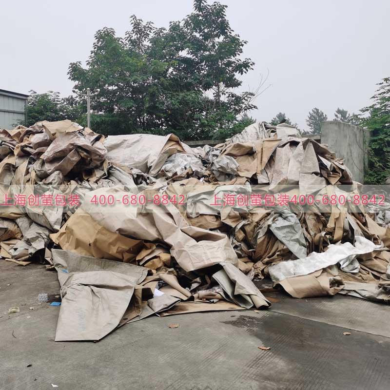 【钢卷厂防锈纸】压缩打包机 通用多种垃圾打包
