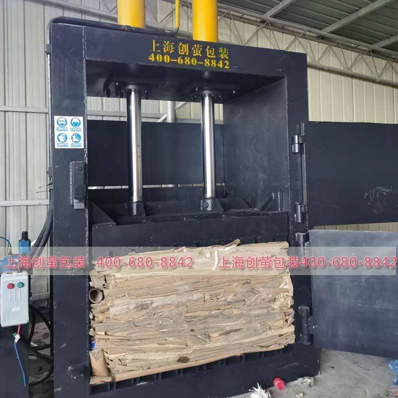 【废纸管打包】压块机 包块重量700公斤左右 通用打其他废纸