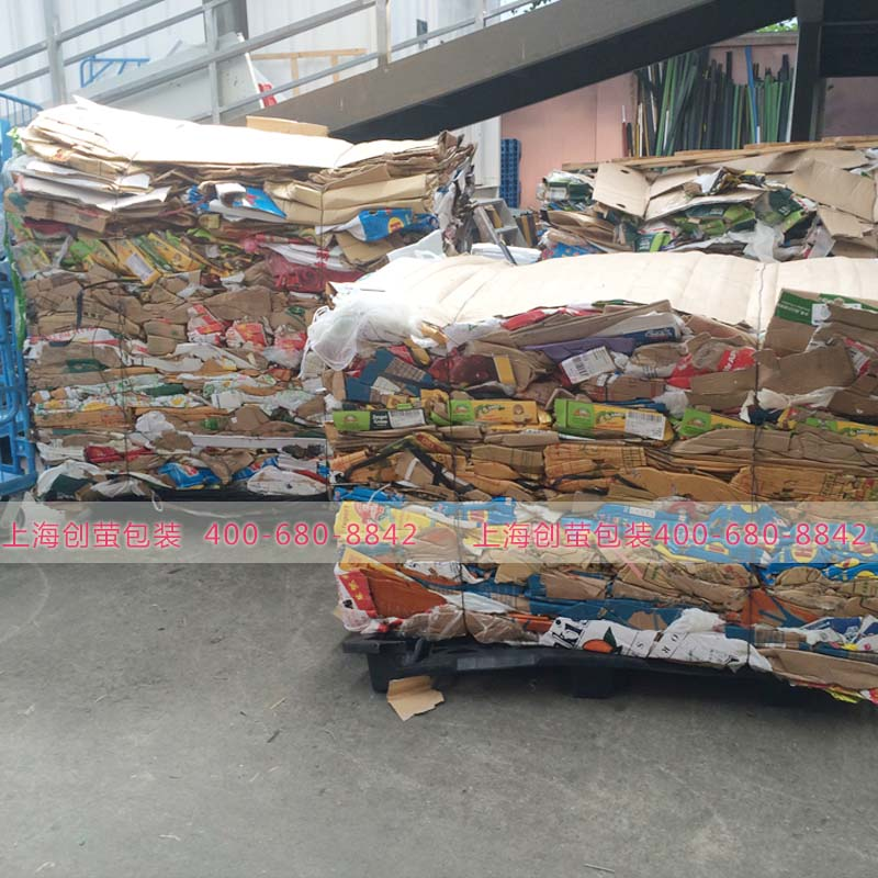 【大型商超废纸箱打包】压块机 包块重300-500公斤参考