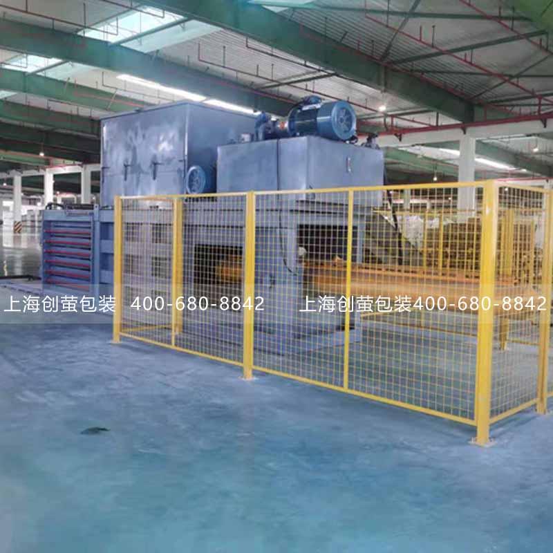 创萤牌卧式打包机160吨废纸打包机打吨包