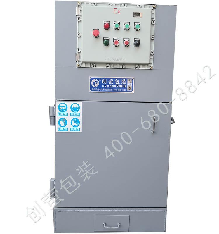 【迷你款】油桶压扁机 可定做 可进电梯