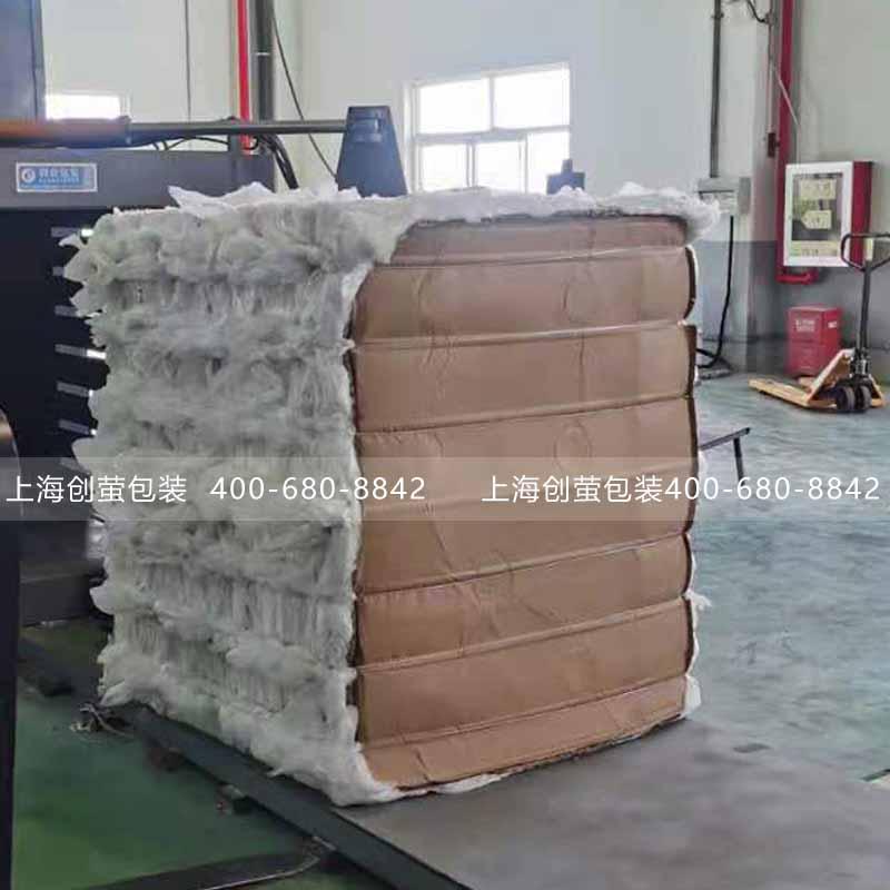 创萤牌工业固废打包机 工业垃圾打包机